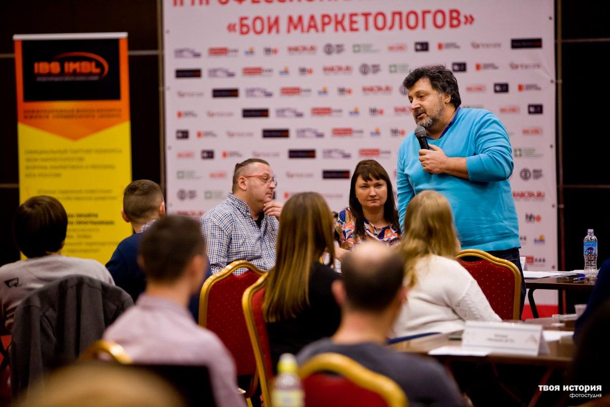«II ежегодный Форум маркетинга и рекламы юга России»: 50 уникальных мероприятий от 30 ведущих спикеров за 3 дня