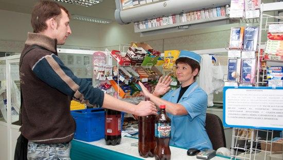 В Таганроге в день выдачи аттестатов о среднем общем образовании запрещена продажа алкоголя