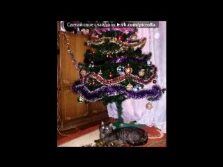 «Новогодний конкурс» под музыку Вецси Венис - Монстр Хай. Picrolla