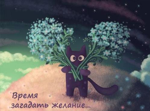 http://cs630223.vk.me/v630223555/1a266/HVmIuZTe3Ho.jpg
