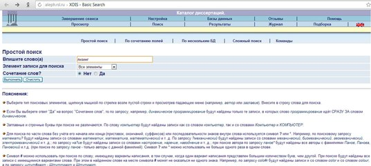 Пишем диплом сами ВКонтакте Источники литературы для курсовой дипломной работы