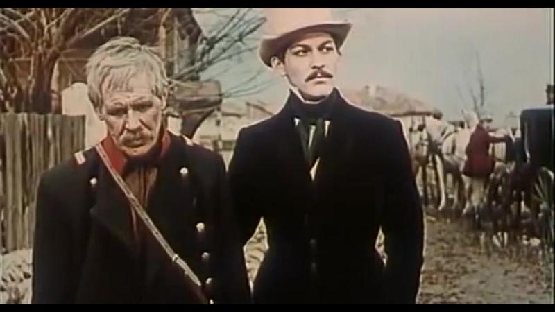«Герой нашего времени» (1966). 2–я серия, «Максим Максимыч. Тамань» — Максим Максимыч так был рад, так искал встречи с Печориным
