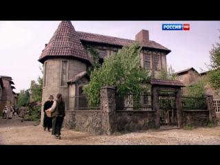 Записки экспедитора Тайной канцелярии-2 7 серия