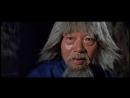 Змея в тени орла (1978) супер фильм