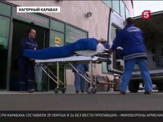 Боестолкновения в Нагорном Карабахе удалось остановить
