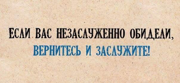 Кива перейдет на другую работу и не будет работать в полиции, - Аваков - Цензор.НЕТ 9604