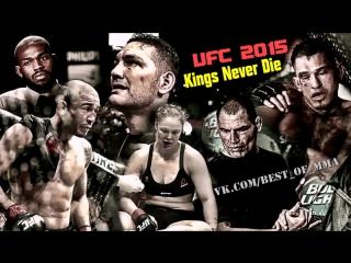 UFC 2015 - Kings Never Die