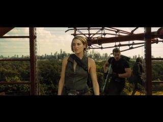 Третий трейлер фильма «Дивергент, глава 3: За стеной»