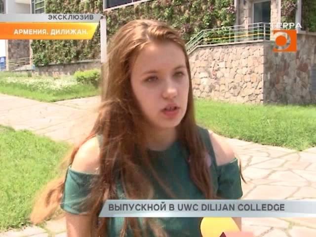 Дилижан. Армения. Выпускной в UWC Dilijan College
