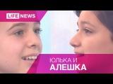 Маша Паротикова и Саша Савинов о новом мюзикле