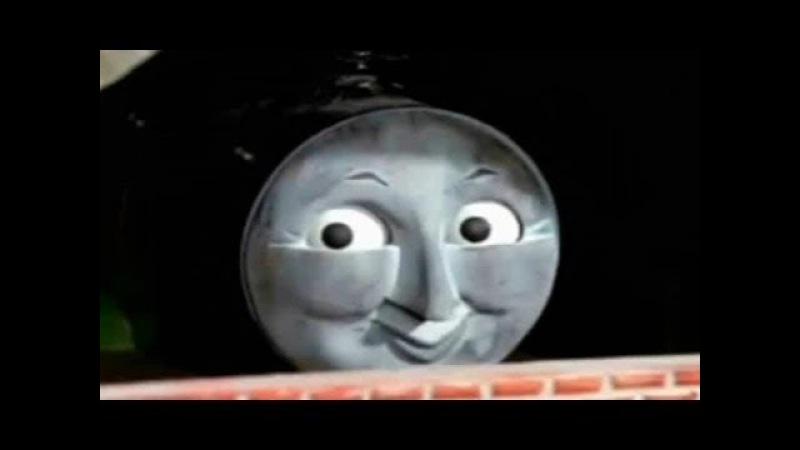 Thomas The Rape Engine.exe