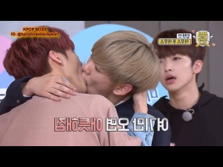 [FUNNY!] UP10TION Paper Kissing Game!