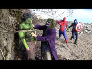 Человек Паук, Капитан Америка и Халк против Джокера.