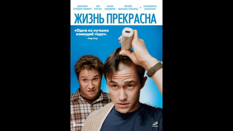 Жизнь прекрасна — КиноПоиск » Freewka.com - Смотреть онлайн в хорощем качестве
