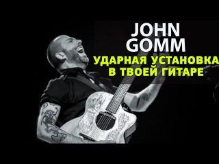 гитаристы виртуозы россии слушать