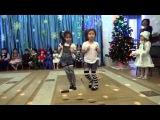 танец счастливых :) на новогоднем утреннике в детском саду.