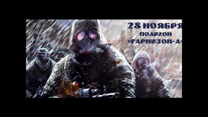 ЛЕДЯНОЙ АД х ф Русско Финская война РЕДКИЙ военный фильм