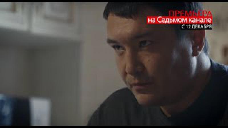 Премьера История одного отката 1 серия криминальная драма