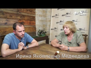 Константин Сёмин и И.Я. Медведева о Донбассе