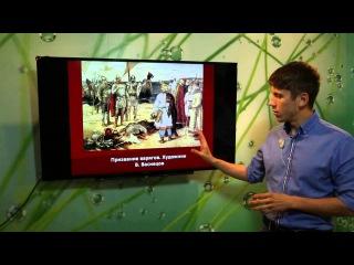 Призвание варягов, правление Рюрика | ЕГЭ и ОГЭ по истории