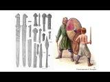 Военное дело на Руси конец IX  начала XI века