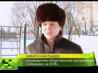 Репотраж ДальТВ. Ограничение продажи алкоголя в Хабаровском крае