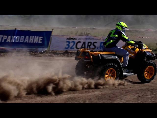 Ралли-спринт «Безумный букс» 3 этап (ФИНАЛ) в Брянске 27.08.2016