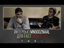Интервью Mnogoznaal (DEAD DYNASTY) для «Fast Food Music»