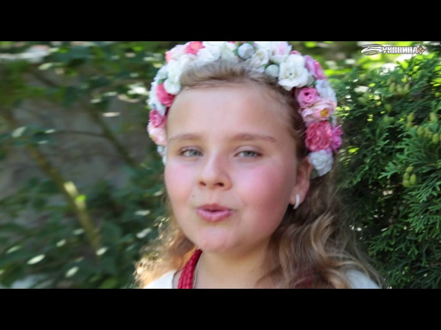 Дана Пристайко - Я україночка - Украина