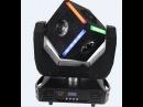 Lumin Lights Cubix Moving Head LED Light LDI Las Vegas 2015