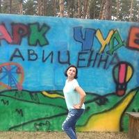 Ольга Дерина
