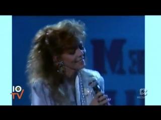 Sandra   Innocent  love    Tutto   1986
