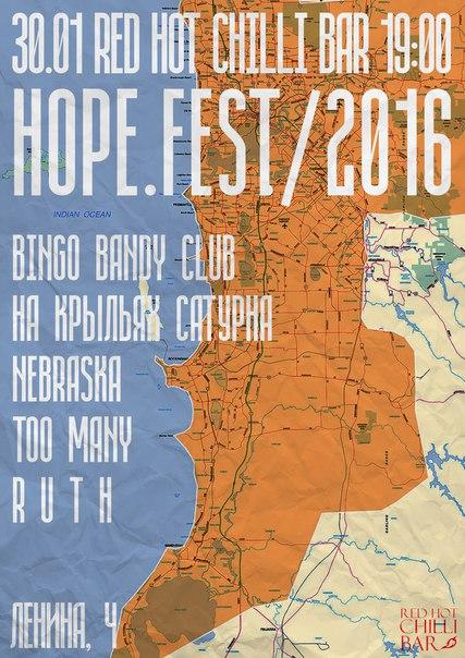 Куда сходить в Тюмень в выходные: 30–31 января 15