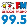 Детское Радио ВОРОНЕЖ