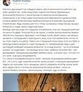 Иван Перчик фото #20