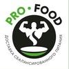 ProFood|Правильное питание|Тюмень