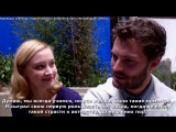 Interview Jamie Dornan and Sarah Gadon on The 9th Life of Louis Drax rus subрусские субтитры