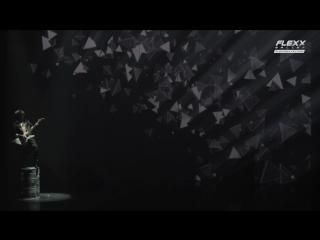 Звезды о flexx ballet