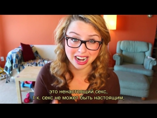 Лесбийский секс (HOW DO LESBIANS HAVE THE SEX by lacigreen)