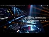 Pioneer CDJ-TOUR1 и DJM-TOUR1  www.jet-market-dj.ru