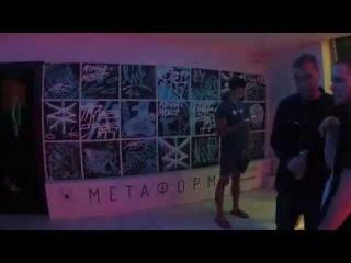 Hyperboloid: Hazy, Jan Amit, Pixelord
