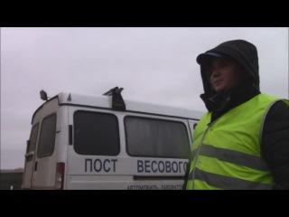 Памятка Дальнобойщику при прохождении поста весового контроля в России
