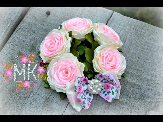 Rose DIY 1 ЧАСТИНА. МК Троянди зі стрічок 2,5 см трьох відтінків.