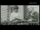 Любить . Запрещенный фильм Михаила Калика