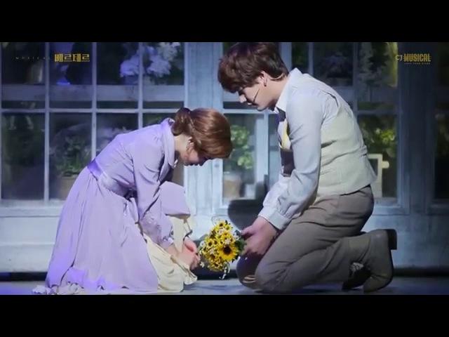 뮤지컬 베르테르 규현(Kyu hyun) - 발길을 뗄 수 없으면 MV