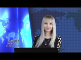 Сводка новостей: Новороссия, Сирия, мир / 15.01.2016 / Roundup News Front
