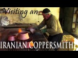 Visiting a traditional Iranian coppersmith at work