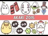 Akari - FEST (2015)