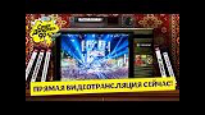 17- я Супердискотека 90-х (запись трансляции 21.11.15)   Radio Record