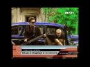 Маша и медведи DJ Грув - Любочка 2001